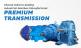 Industrial Gearbox Manufacturer Premium Transmission